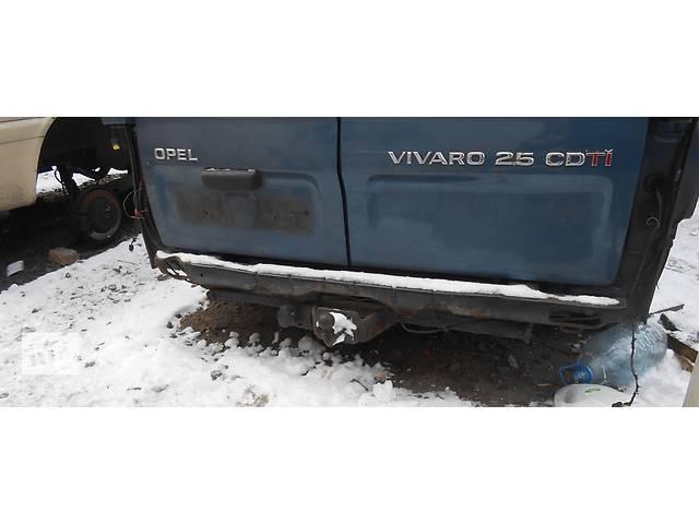 продам Усилитель заднего/переднего бампера, підсилювач заднього переднього Renault Trafic Рено Трафик Opel Vivaro Опель Виваро бу в Ровно