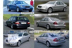 Новые Усилители заднего/переднего бампера Mercedes E-Class