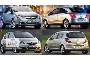Новые Усилители заднего/переднего бампера Opel Corsa