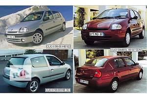 Новые Усилители заднего/переднего бампера Renault Symbol
