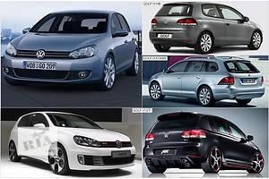 Новые Усилители заднего/переднего бампера Volkswagen Golf