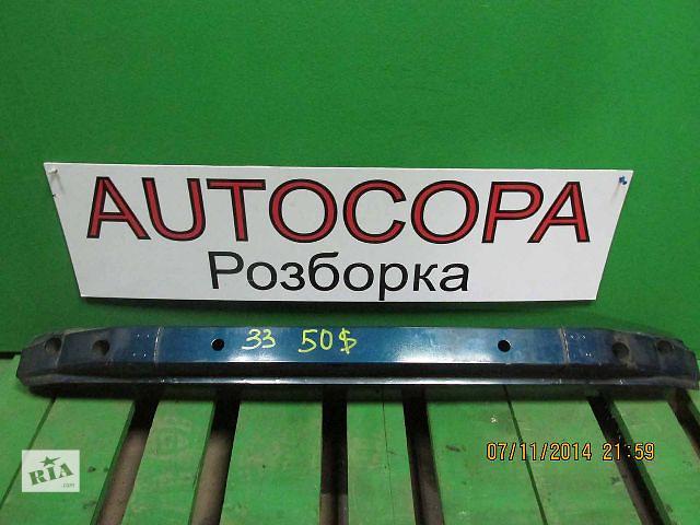 бу Усилитель заднего/переднего бампера для легкового авто Mitsubishi Lancer в Львове