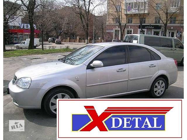 Усилитель переднего бампера для легкового авто Chevrolet Lacetti- объявление о продаже  в Луцке