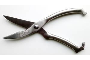 Нові Ножиці кухонні BergHOFF