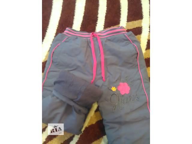 продам Утепленные зимние брюки бу в Тернополе