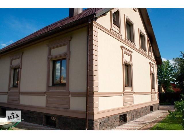 продам Утепление домов пенопластом и другие виды сопутствующих отделочных работ. бу в Ивано-Франковской области