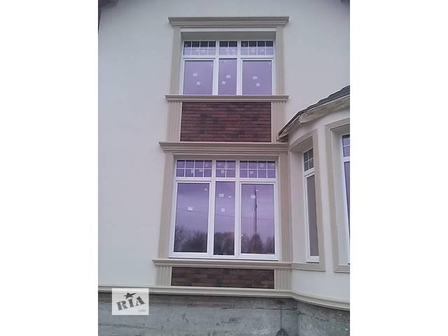 бу утепление фасада в Львовской области