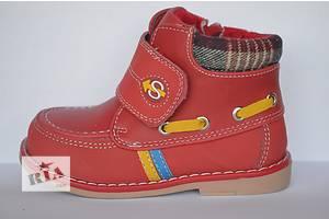 Новые Детские ботинки Шалунишка
