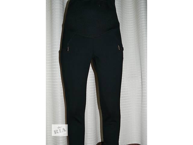 Утепленные брюки для беременных код 374- объявление о продаже  в Хмельницком