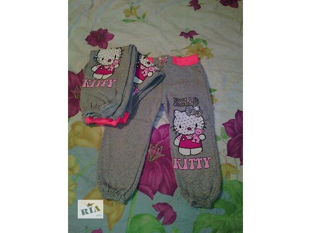 Утепленные штанишки для девочек Китти- объявление о продаже  в Киеве