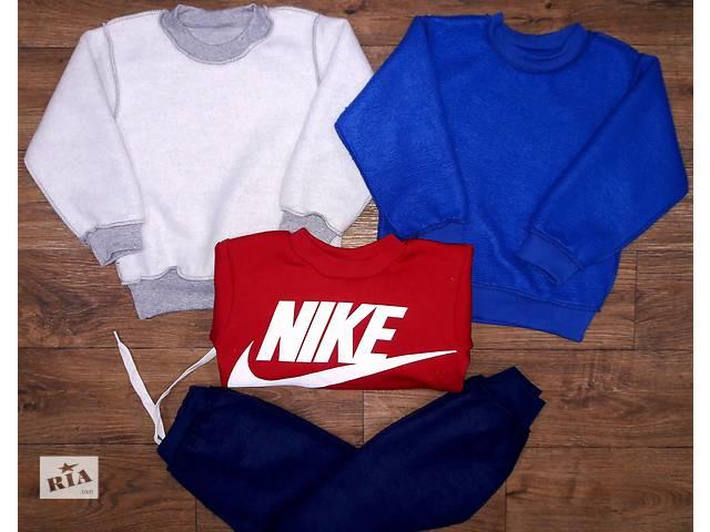 продам Утепленные спортивные костюмы 3-нить на флисе Найк, Бруклин бу в Днепре (Днепропетровске)