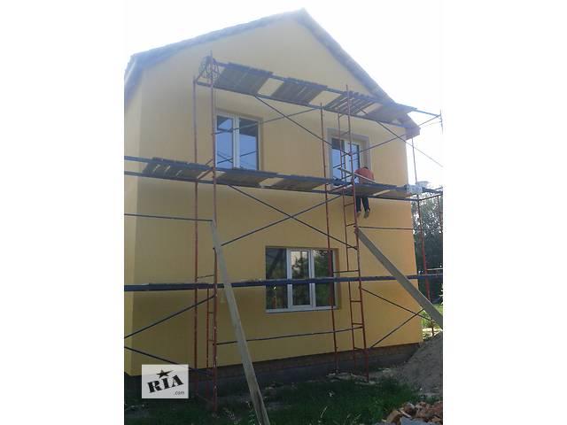 купить бу Утепление домов в Винницкой области