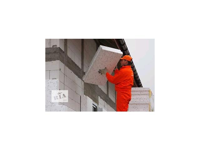 Утепление фасада пенопластом снаружи Винница в КРЕДИТ- объявление о продаже  в Виннице