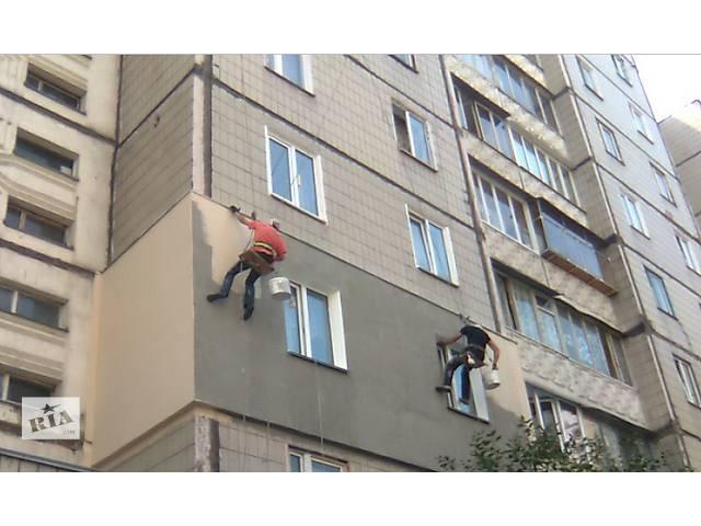 купить бу утепление фасада. в Одессе