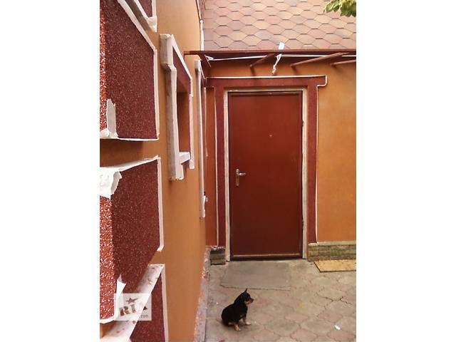 бу Утепление фасадов, наружных стен квартир, домов в Мариуполе