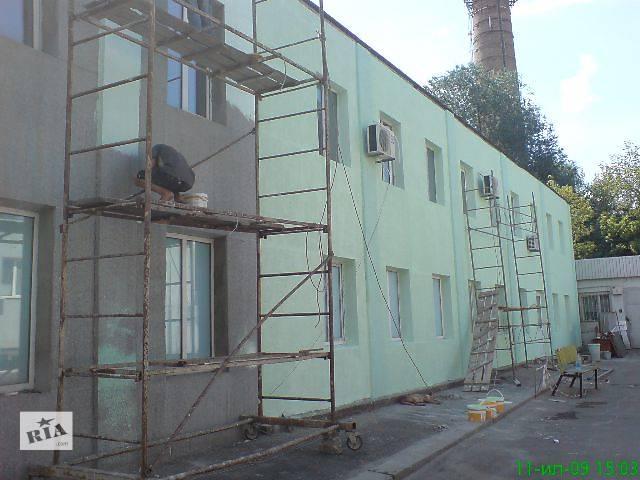 купить бу утепление квартир, домов любой высоты и сложности. в Запорожье