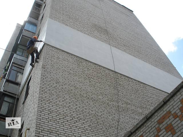 утепление квартир на высоте- объявление о продаже  в Виннице