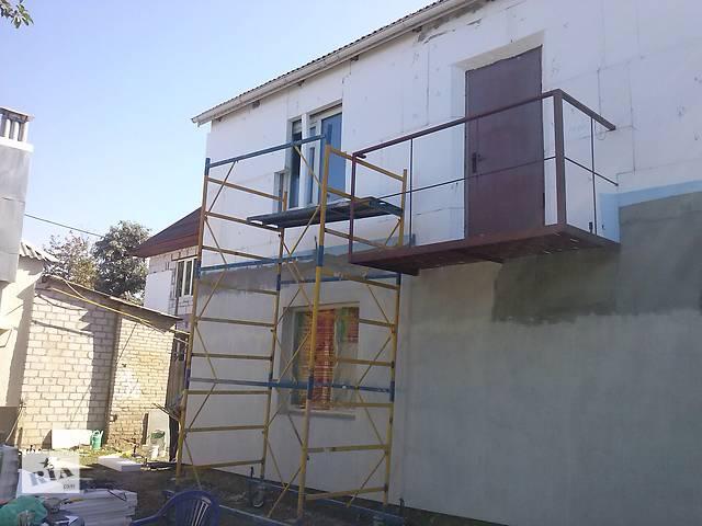 Утепление стен пенопластом, короед.!!!- объявление о продаже  в Харькове