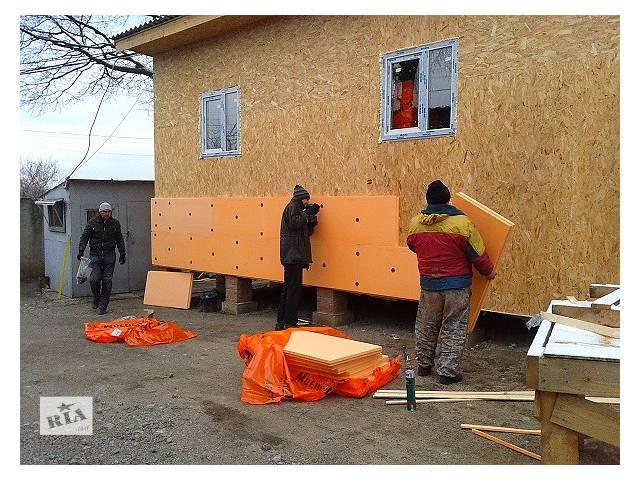 бу Утепление зданий, частных домов, фундаментов, крыш. Строительные работы.  в Донецке