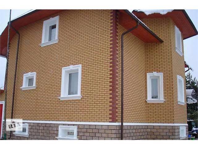 продам Утепление фасадов Днепропетровск бу в Днепре (Днепропетровск)