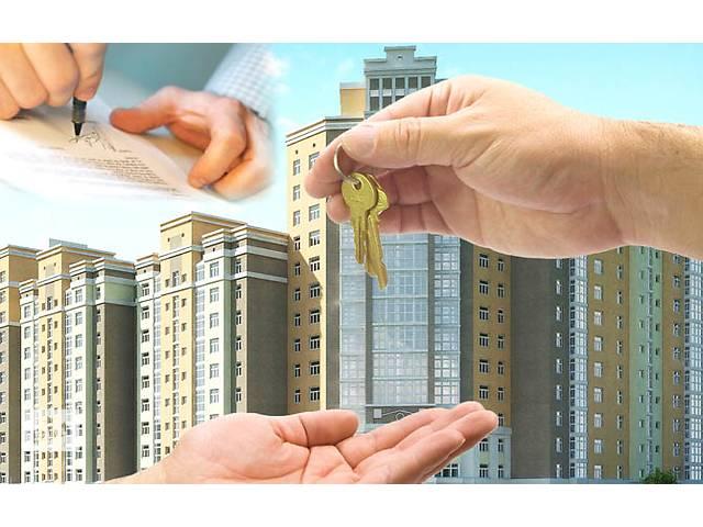 продам Узаконивание самовольного строительства, ввод в эксплуатацию недвижимости, подбор нотариуса, тех. паспорта, оценка... бу в Днепре (Днепропетровске)