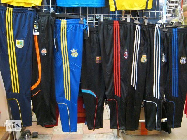 продам Узкачи,штаны зауженные,футбольные штаны. бу в Днепре (Днепропетровск)