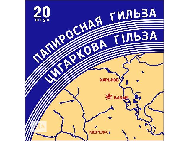 бу В данный момент идёт формирование дилерской сети.  в Украине