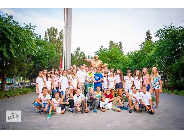 бу В детский лагерь ДЗОО им Гагарина на летний период требуется заведующий хозяйством в Запорожье