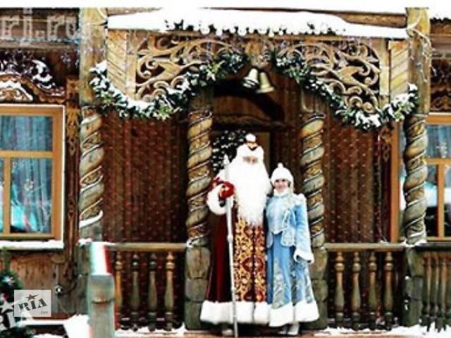 продам Брест + Резиденция Деда Мороза бу в Волынской области