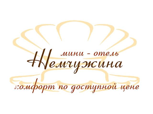"""продам В мини-отеля""""Жемчужина"""" требуется администратор-горничная бу  в Украине"""
