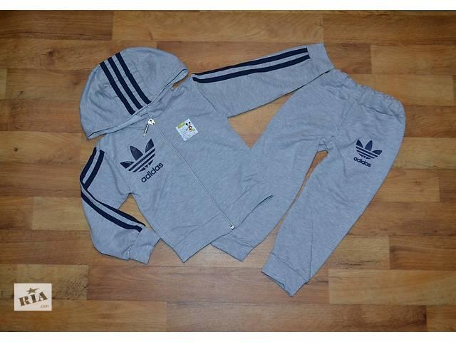 бу В наличии детские спортивные костюмы Adidas в Запорожье