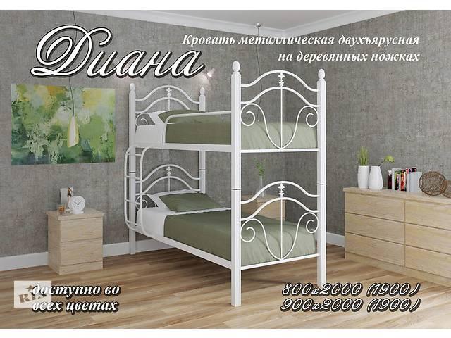 купить бу В Наличии! Двухъярусная металлическая кровать на деревянных ногах Диана в Василькове