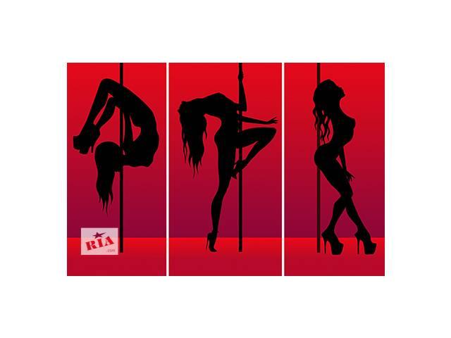 купить бу Требуются танцовщицы в новый элитный ночной клуб в Андрушевке (Житомирской обл.)