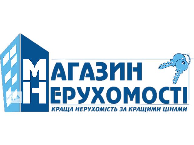 В профессиональное агентство требуется агент по продаже недвижимости.- объявление о продаже   в Украине