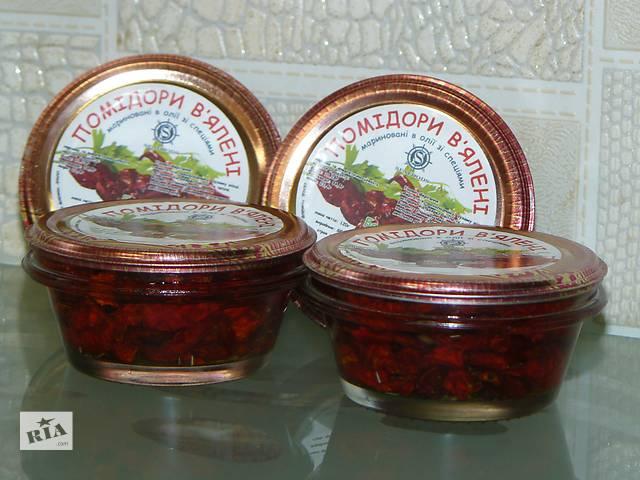 Вяленые помидоры- объявление о продаже  в Баре (Винницкой обл.)