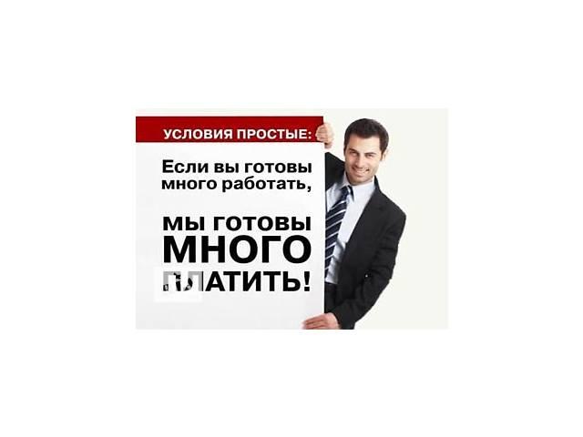 Знакомств бюро вакансии в