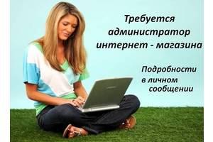 Работа в первомайске свежие вакансии подать объявление бесплатно в газету ковдорчанин г.ковдор
