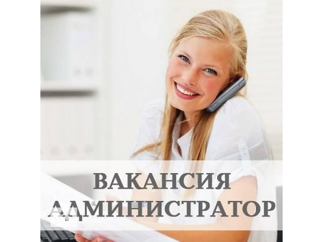 Харьков работа администратор салона красоты только свежие объявления дать бесплатное объявление щенков