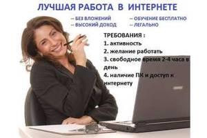 Работа в харцызске свежие вакансии водитель категории в с куплю мясо частные объявления