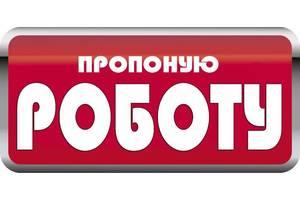 Работа в виннице свежие вакансии сландо луаз продажа москва частные объявления