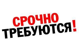 Работа в виннице риа свежие вакансии грузчик как на авито подать объявление бесплатно по всей россии