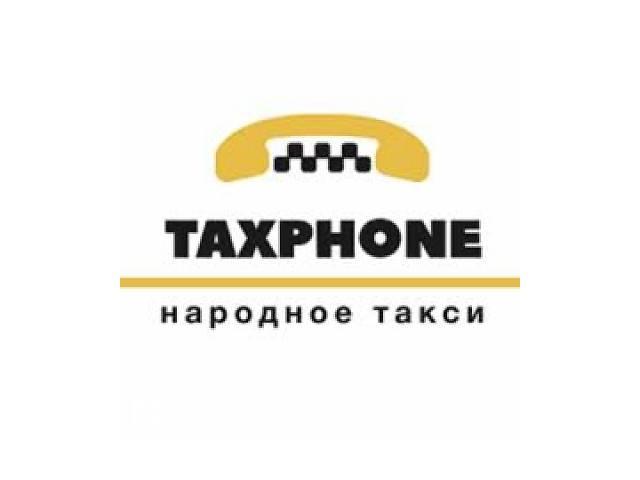 Личный кабинет водителя такси максим курск
