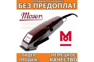 Новые Мелкая бытовая техника Moser