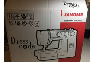 б/у Швейные машинки электрические Janome