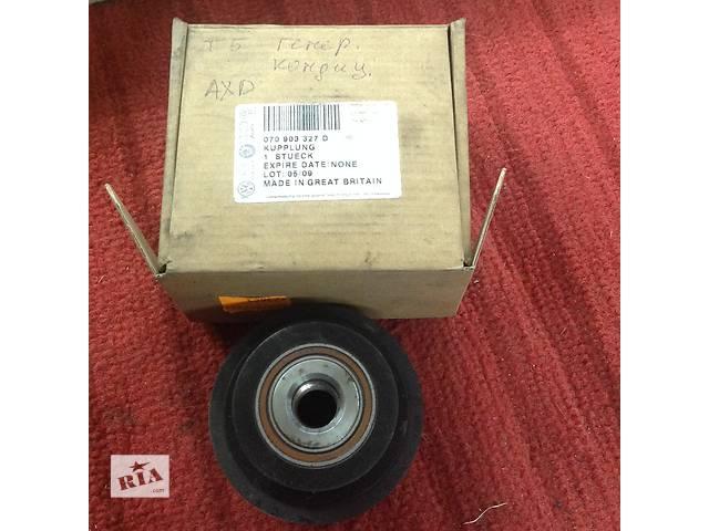 продам VAG 070903327D Муфта компресора бу в Киеве