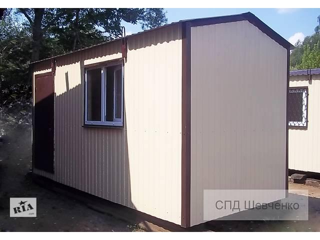 продам Вагончик на дачу, дачный домик, мини-офис, качественно, недорого бу в Киеве