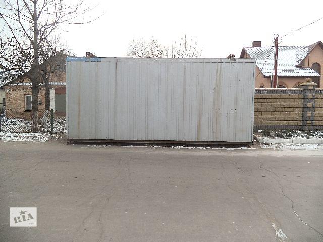 бу Вагончики, контейнери. Оренда. в Ровно