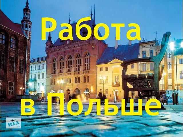 продам Вакансiя безкоштовна! бу  в Украине
