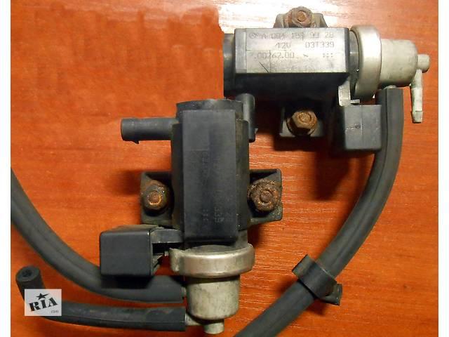 бу  Вакуумний електро клапан Мерседес Віто Віто (Віано Віано) Merсedes Vito (Viano) 639 (109, 111, 115, 120) в Ровно