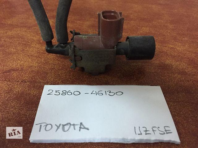 бу Вакуумный электро магнитный клапан  Toyota 25860-46130 в Одессе